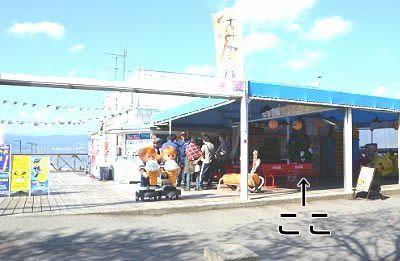 遊覧船乗り場の中の売店