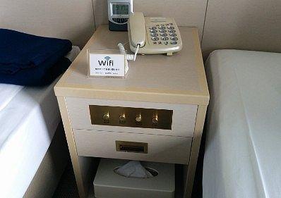 無料Wifiのお知らせ