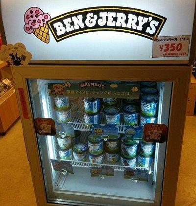 BEN&HERRY'Sのアイス