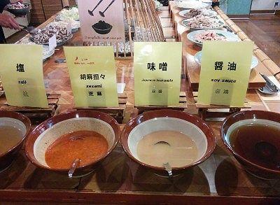 鍋バイキングのスープ
