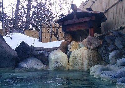 男湯の雪見風呂