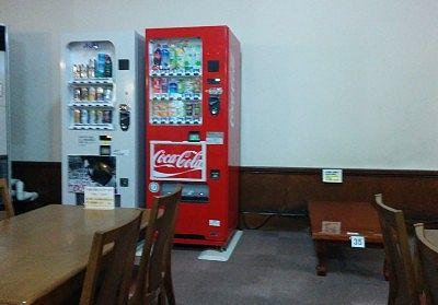 休憩室にあったジュースの自販機