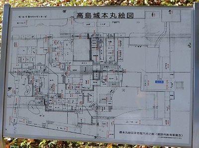 高島城本丸絵図