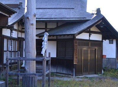 諏訪護国神社の社務所