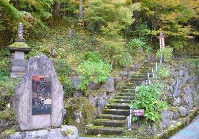 吉良義周公の墓への道