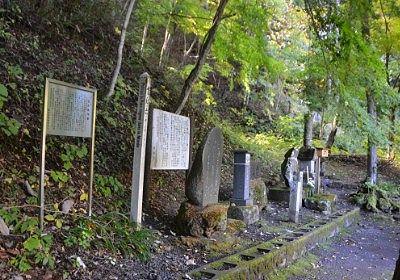 吉良義周公の墓などの場所