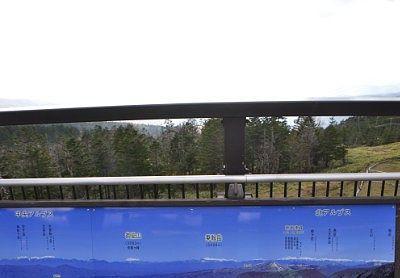 山頂駅展望台から中央アルプス方向の景色