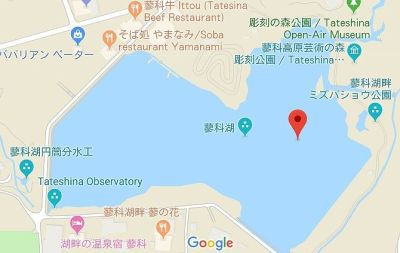 蓼科湖のgoogleマップ