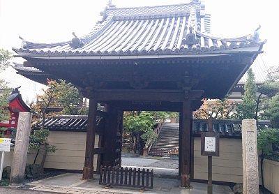 浄林寺山門