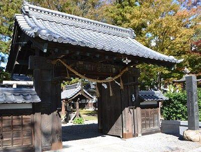 松本神社山門