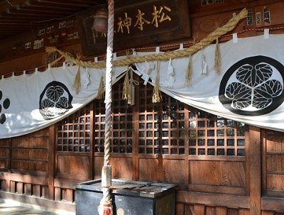松本神社拝殿
