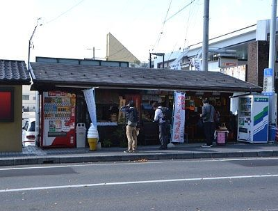 松本神社前の売店