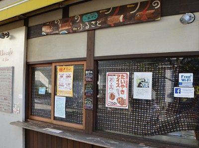 たい焼きアイスなどを売ってたUo Cafe'&BAR