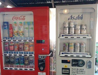 ジュースやビールの自販機