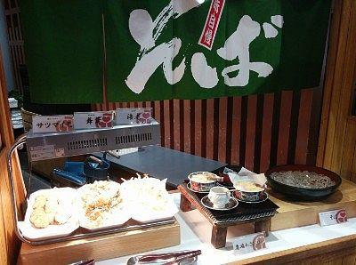 天ぷらとそば