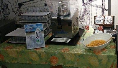 西那須野おらげの牛乳、シリアル