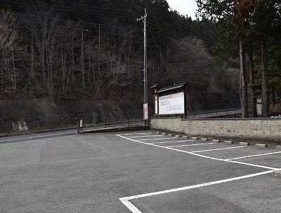 史跡鍾乳洞源三窟第二駐車場