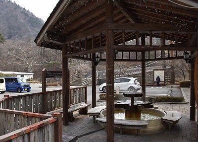 七ツ岩吊橋の駐車場にあった足湯