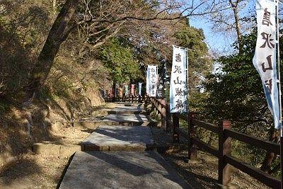 唐沢山神社参道の様子
