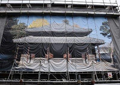 修復工事中の孔子廟