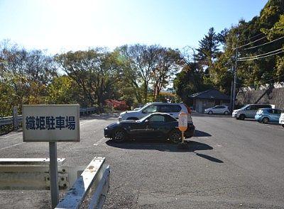 織姫駐車場