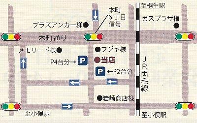 ゴチ駐車場マップ