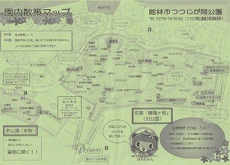 園内散策マップ