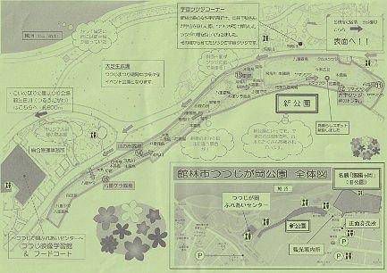 新公園園内マップ