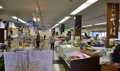 道の駅美ヶ原高原美術館の売店の様子