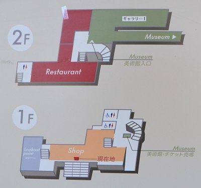道の駅美ヶ原高原美術館館内図