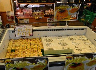 山本小屋ふるさと館限定オリジナルチーズケーキ