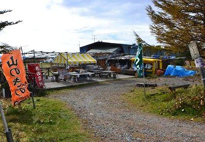 山本小屋の売店