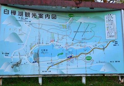 白樺湖観光案内図