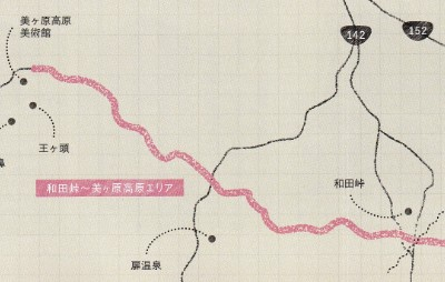 和田峠⇔美ヶ原高原区間地図