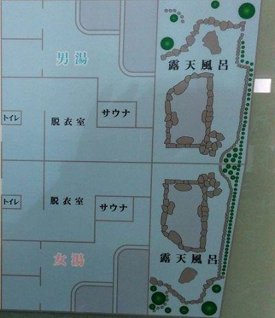 大浴場の見取り図