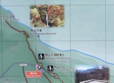 「那須平成の森」案内図