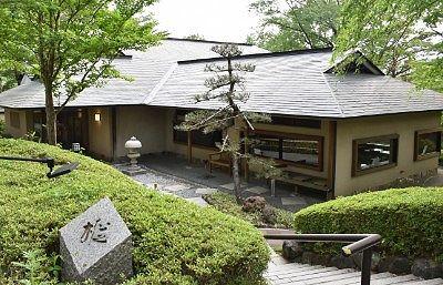 日本レストラン「樅」
