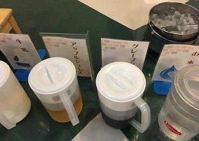生ジュースや牛乳
