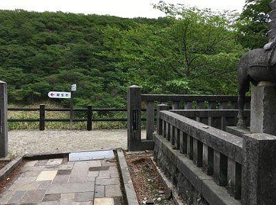 殺生石への道