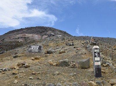 茶臼岳への登山道