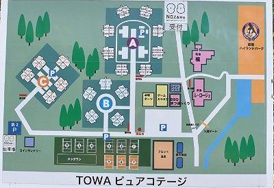 TOWAピュアコテージ敷地マップ
