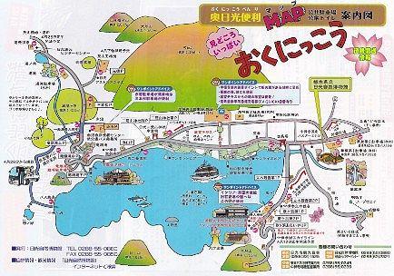 中禅寺湖周辺地図