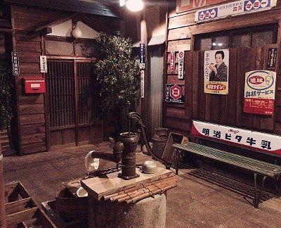昭和の通りと井戸