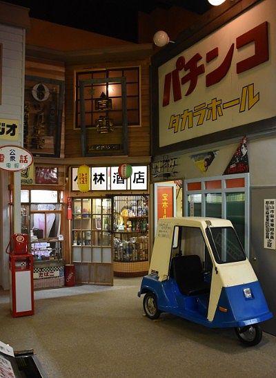 昭和の商店と日本グランドピアピア