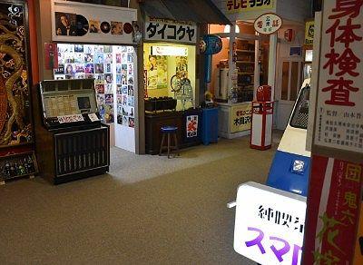 昭和時代の街