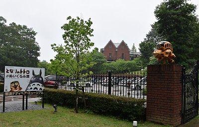 那須テディベアミュージアムの門と建物