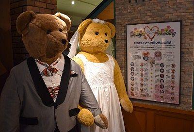 若い頃のTEDおじいさんと奥さん