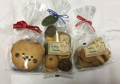 お土産で買ったクッキー