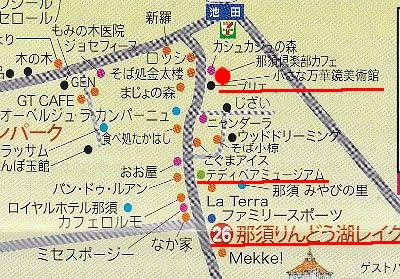小さな万華鏡美術館周辺地図