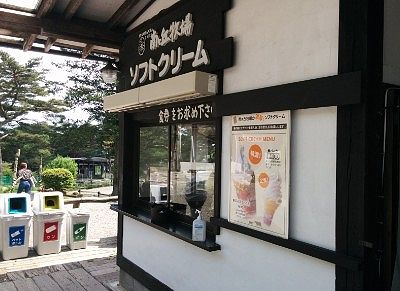 ソフトクリーム販売所